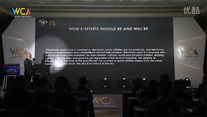 WCA Global e-Sports Summit